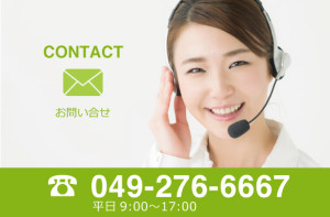 contact01